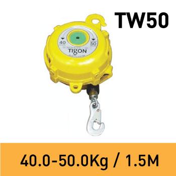 สปริงบาลานเซอร์ TW50 Tigon (40-50Kg)