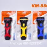 ไฟฉาย หลอด LED รุ่น KM-8802