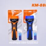 ไฟฉาย หลอด LED รุ่น KM-8885