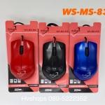 เม้าส์ mouse ws-ms-830