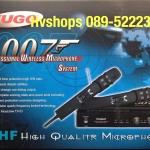 ไมโครโฟน ไมค์ลอยคู่ YUGO UM-007 หัวดำ