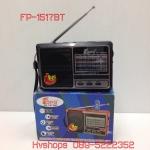 วิทยุ fm FEPE รุ่น FP-1517BT