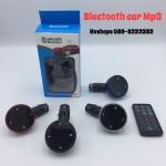 Bluetooth Handsfree Car Kit ทรงกลม