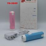 ไฟฉาย หลอด LED รุ่น YG-3849