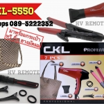 CKL 7 PCS Professional Beauty Set (รุ่น CKL-5550)
