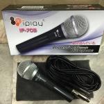 ไมโครโฟน ไมค์สาย IPLAY IP-705