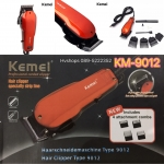 KEMEI แบตเตอเลี่ยนตัดผมแบบมีสาย รุ่น KM-9012