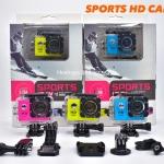 กล้องติดรถ Sports HD Cam รุ่น H.264