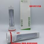 ไฟฉาย หลอด LED รุ่น DP-9111B