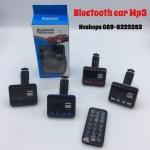 Bluetooth Handsfree Car Kit ทรงเหลี่ยม