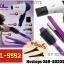 CKL 5 PCS Professional Beauty Set (รุ่น CKL-5552) thumbnail 1