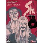 Shamo ชาโมนักสู้สังเวียนเลือด เล่ม 30