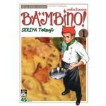 BAMBINO เชฟใหม่ใจทรหด ภาคแรก เล่ม 1