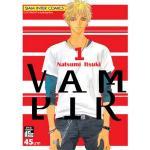 VAMPIR เล่ม 1