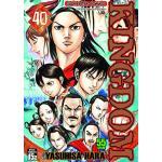 Kingdom เล่ม 40