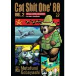 Cat Shit One 80 เล่ม 2