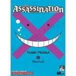 Assassination Classroom เล่ม 6