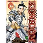 Kingdom เล่ม 36