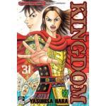 Kingdom เล่ม 31