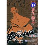 The Breaker New Wave เล่ม 13