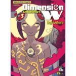 Dimension W มิติปริศนา เล่ม 3