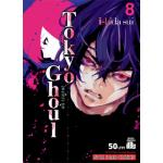Tokyo Ghoul โตเกียวกูล เล่ม 8