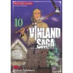 Vinland Saga สงครามคนทมิฬ เล่ม 10