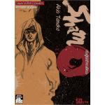 Shamo ชาโมนักสู้สังเวียนเลือด เล่ม 24