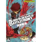 BLOOD BLOCKADE BATTLEFRONT เล่ม 01