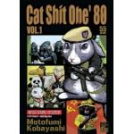 Cat Shit One 80 เล่ม 1