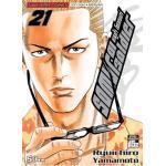 SAMURAI SOLDIER เล่ม 21