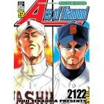 Ace of Diamond เล่ม 11 (เล่ม 21-22)