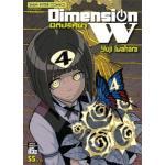 Dimension W มิติปริศนา เล่ม 4