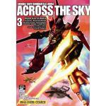 Mobile Suit Gundam U.C.0094 Across The Sky เล่ม 3