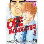 Oremonogatari ไม่หล่อแต่เร้าใจ เล่ม 04