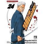 SAMURAI SOLDIER เล่ม 24