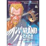 Vinland Saga สงครามคนทมิฬ เล่ม 08