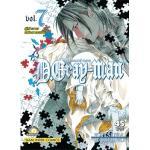 D.Gray Man ดีเกรย์ แมน เล่ม 07
