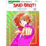 Skip Beat เล่ม 28