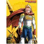 My Hero Academia เล่ม 17