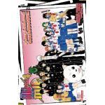 กินทามะ เล่ม 04 (ฉบับนิยาย) ปี 3 ห้อง Z ครูซ่ากินปาจิ