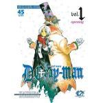 D.Gray Man ดีเกรย์ แมน เล่ม 01