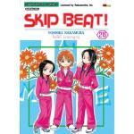 Skip Beat เล่ม 26