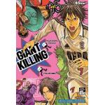 GIANT KILLING เล่ม 05