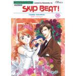 Skip Beat เล่ม 30