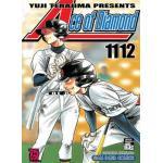 Ace of Diamond เล่ม 6 (เล่ม 11-12)