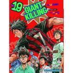 GIANT KILLING เล่ม 19