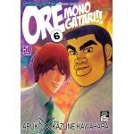 Oremonogatari ไม่หล่อแต่เร้าใจ เล่ม 06