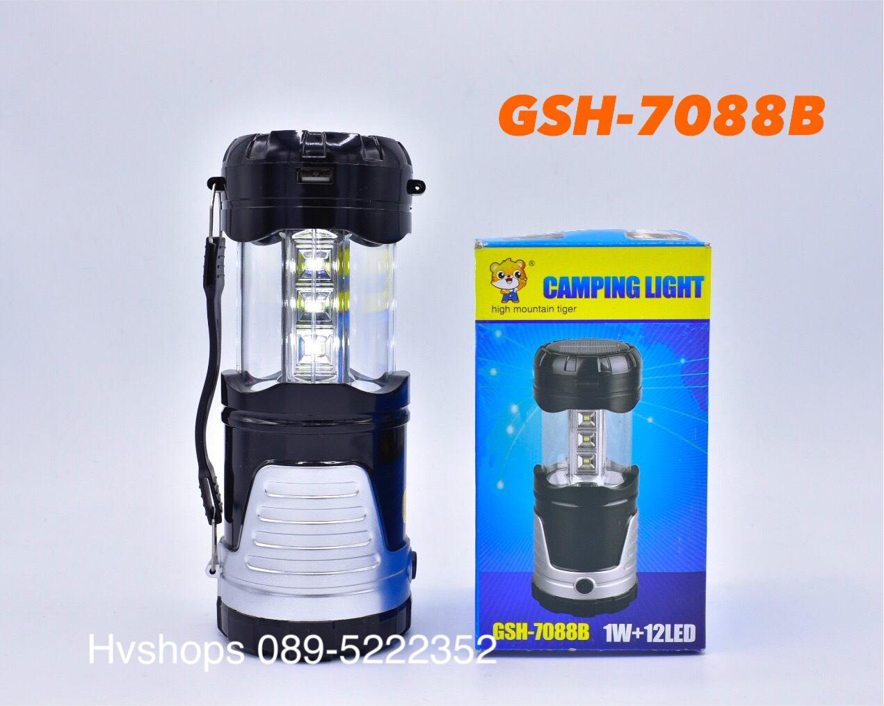 ตะเกียง LED รุ่น GSH-7088B