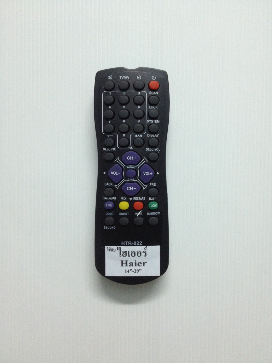 รีโมททีวีจีน Haier HTR-022